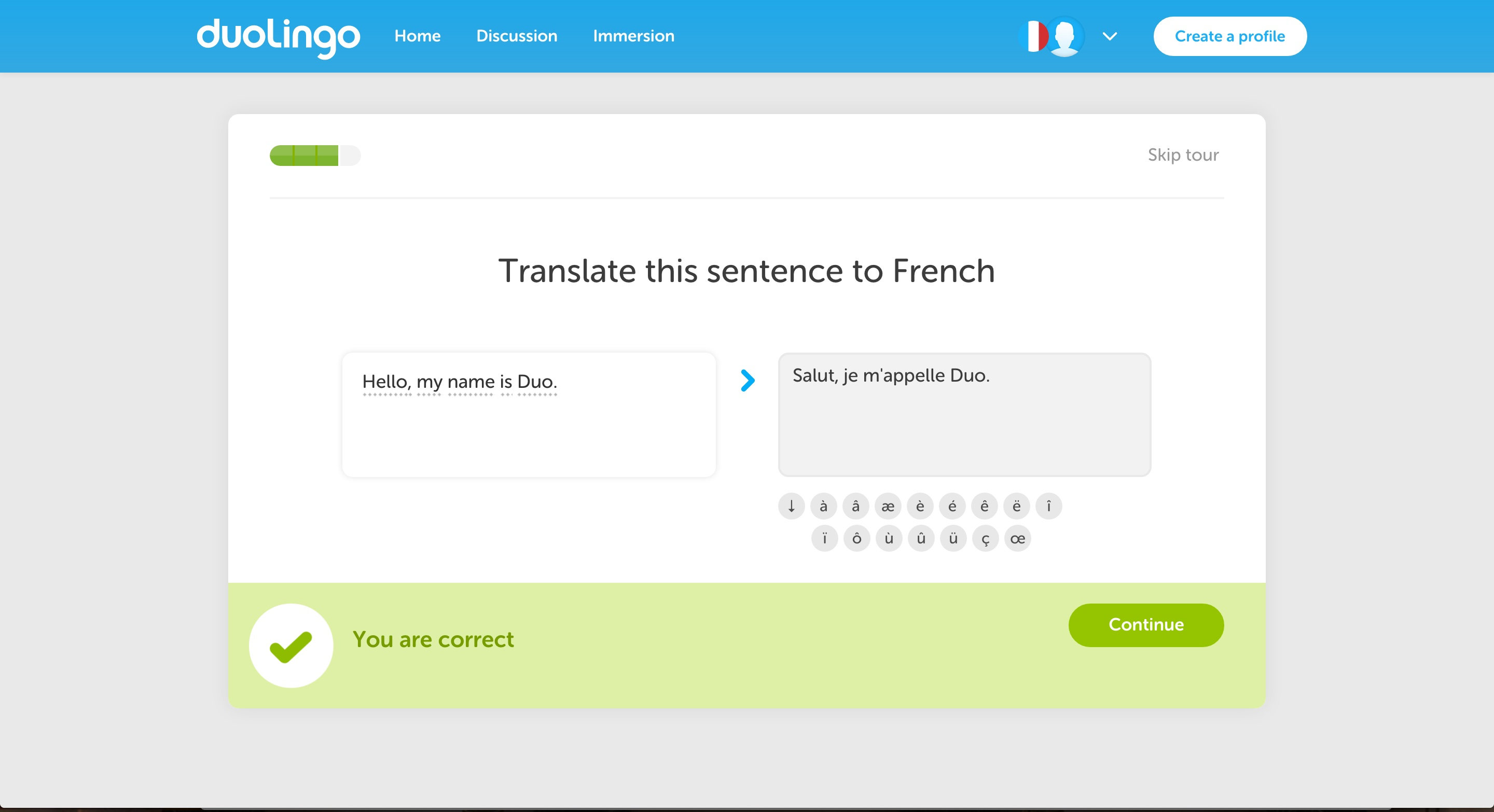 duolingo user onboarding step 8