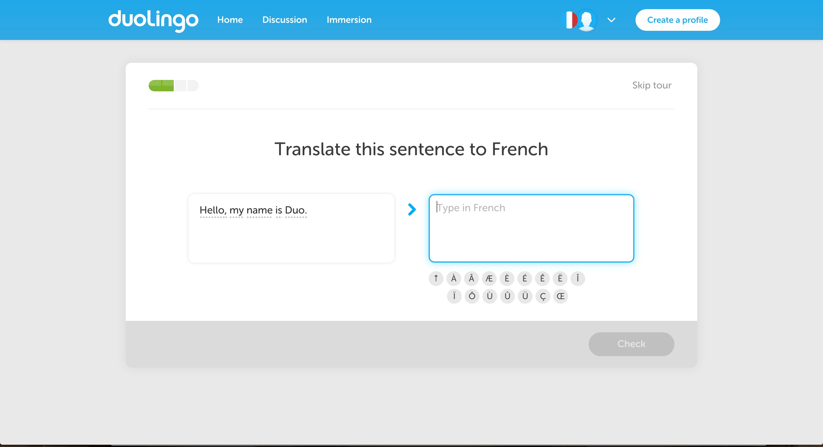 duolingo user onboarding step 6
