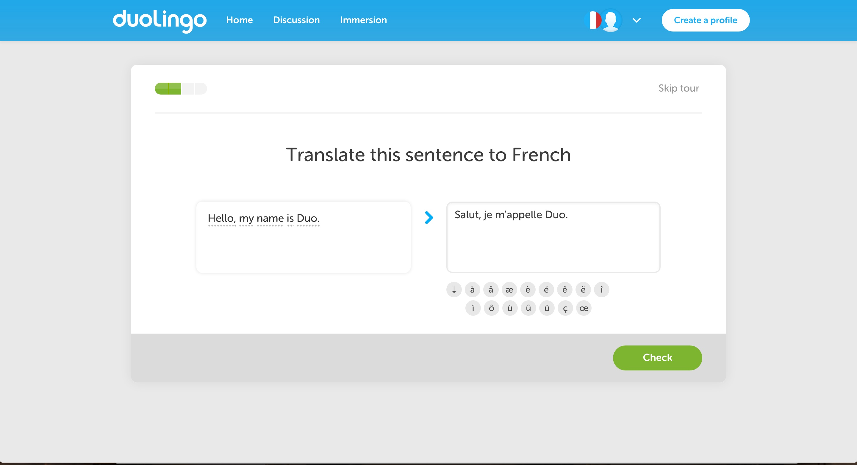 duolingo user onboarding step 7