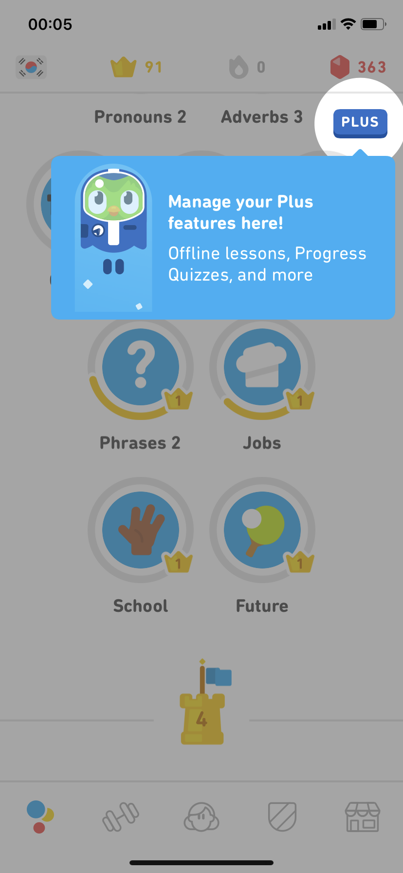duolingo plus introduction onboarding tooltip spotlight