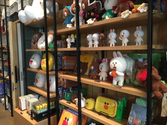 line store character stuffed animals