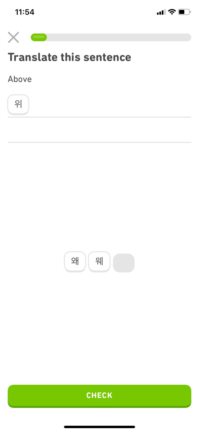 duolingo user onboarding language lesson mobile app ux example