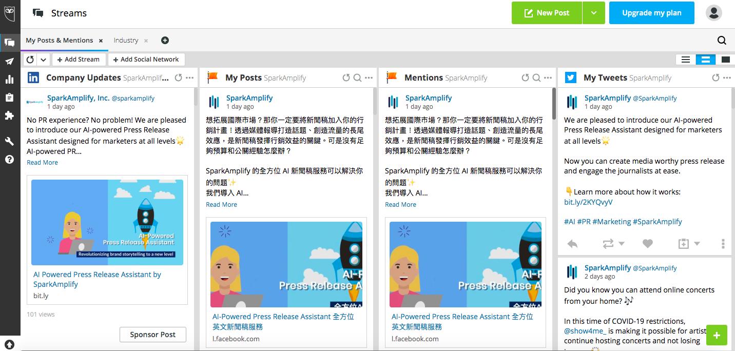 """Hootsuite平台""""我的貼文和監測內容""""的畫面"""