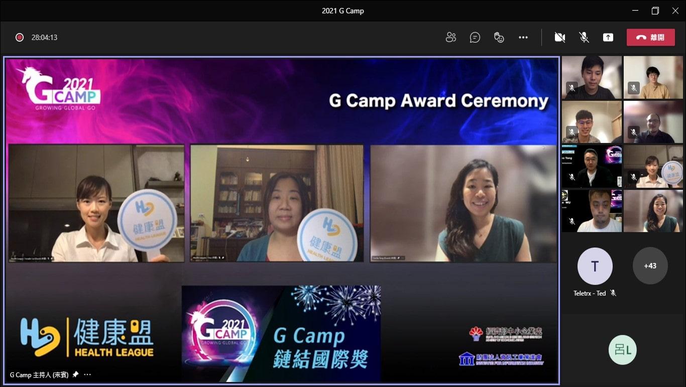 Award Ceremony - G Camp Award
