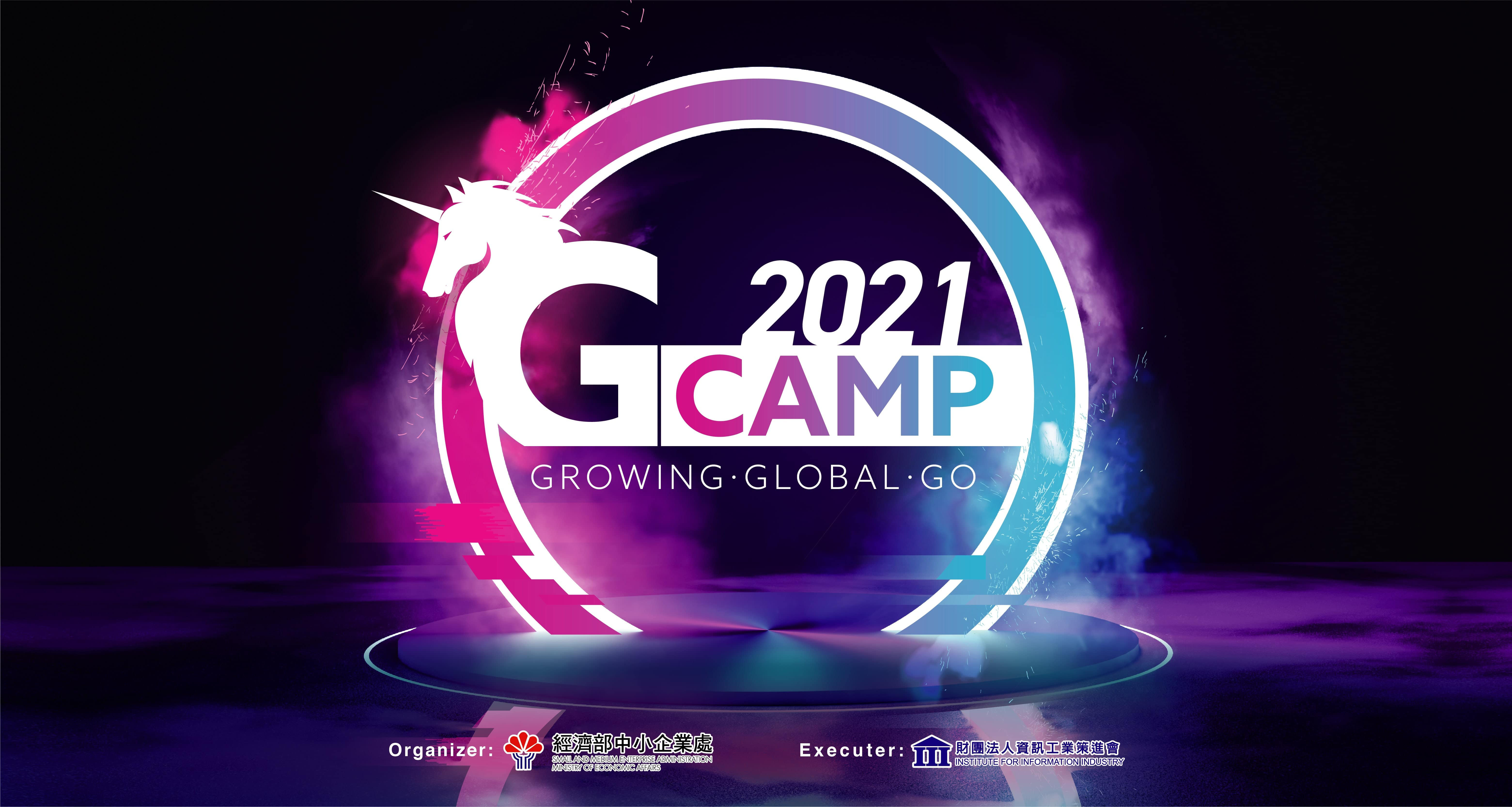 GCamp Event Banner