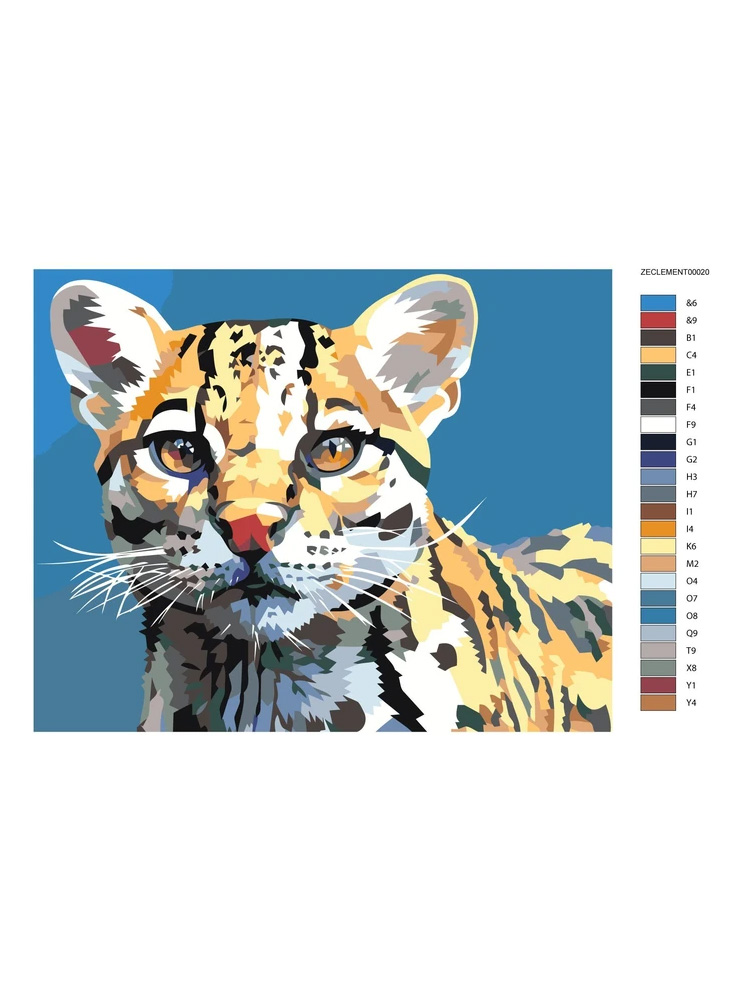 Ocelot - Painting by numbers