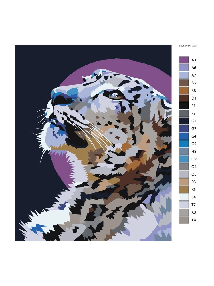 Snow Leopard staring - Painting by numbers
