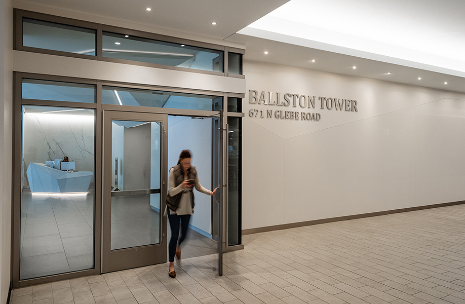Ballston Tower