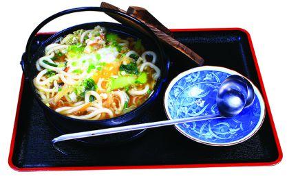 udon au poulet