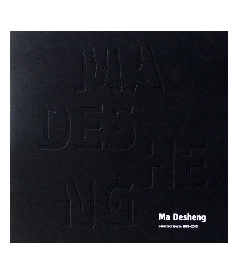 MA DA SHENG - exhibition and publication design
