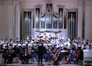 The Schola Cantorum