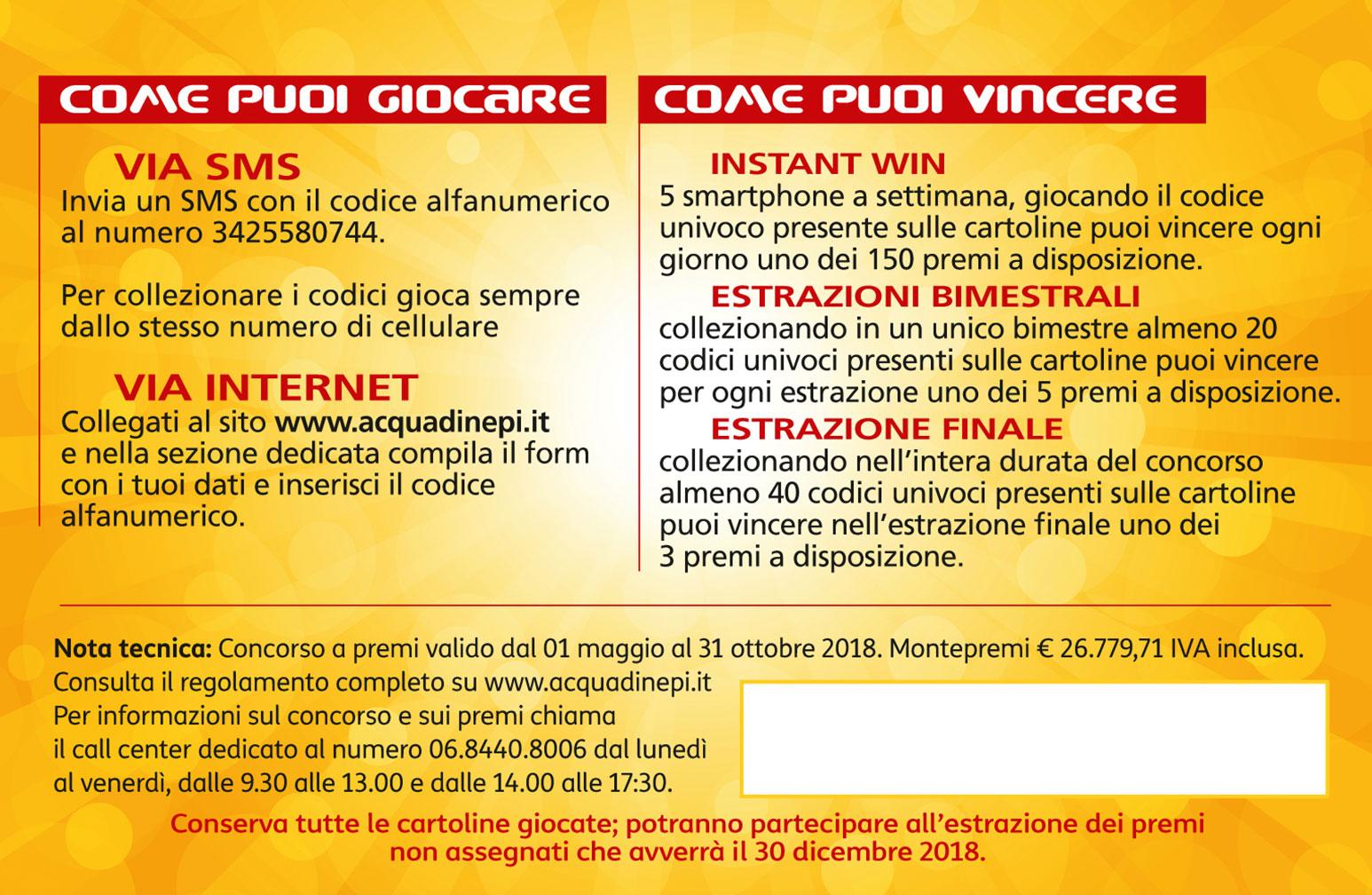 Retro cartolina concorso Scelta Vincente
