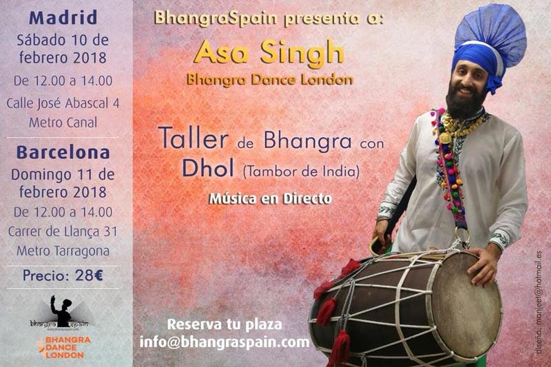 Bhangra Dance International Appearances