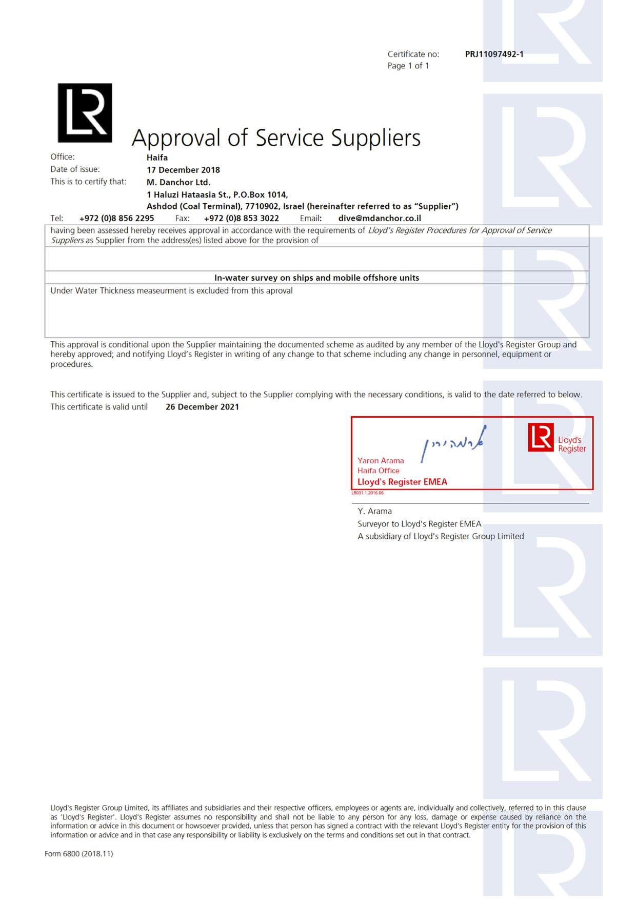 LR Certification