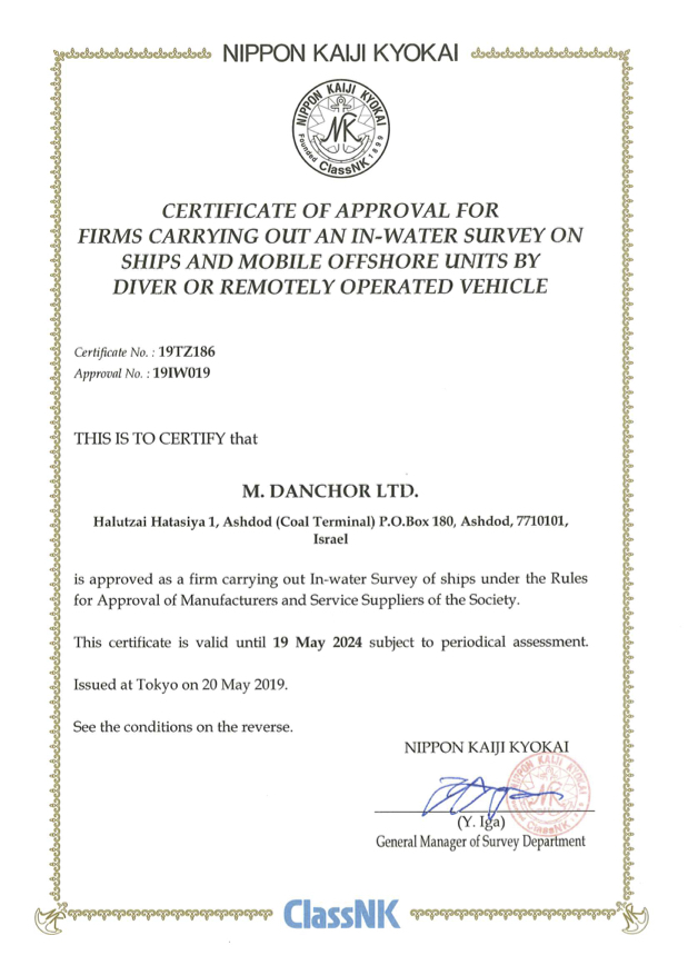 NKK Certification
