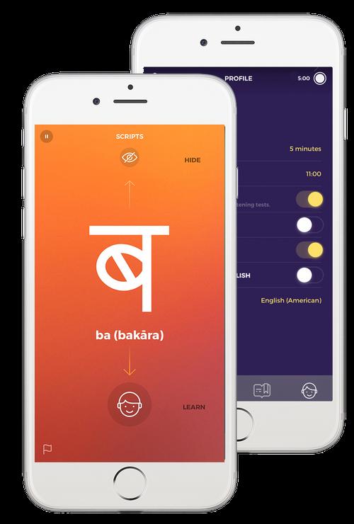 Learn Hindi Devanagari