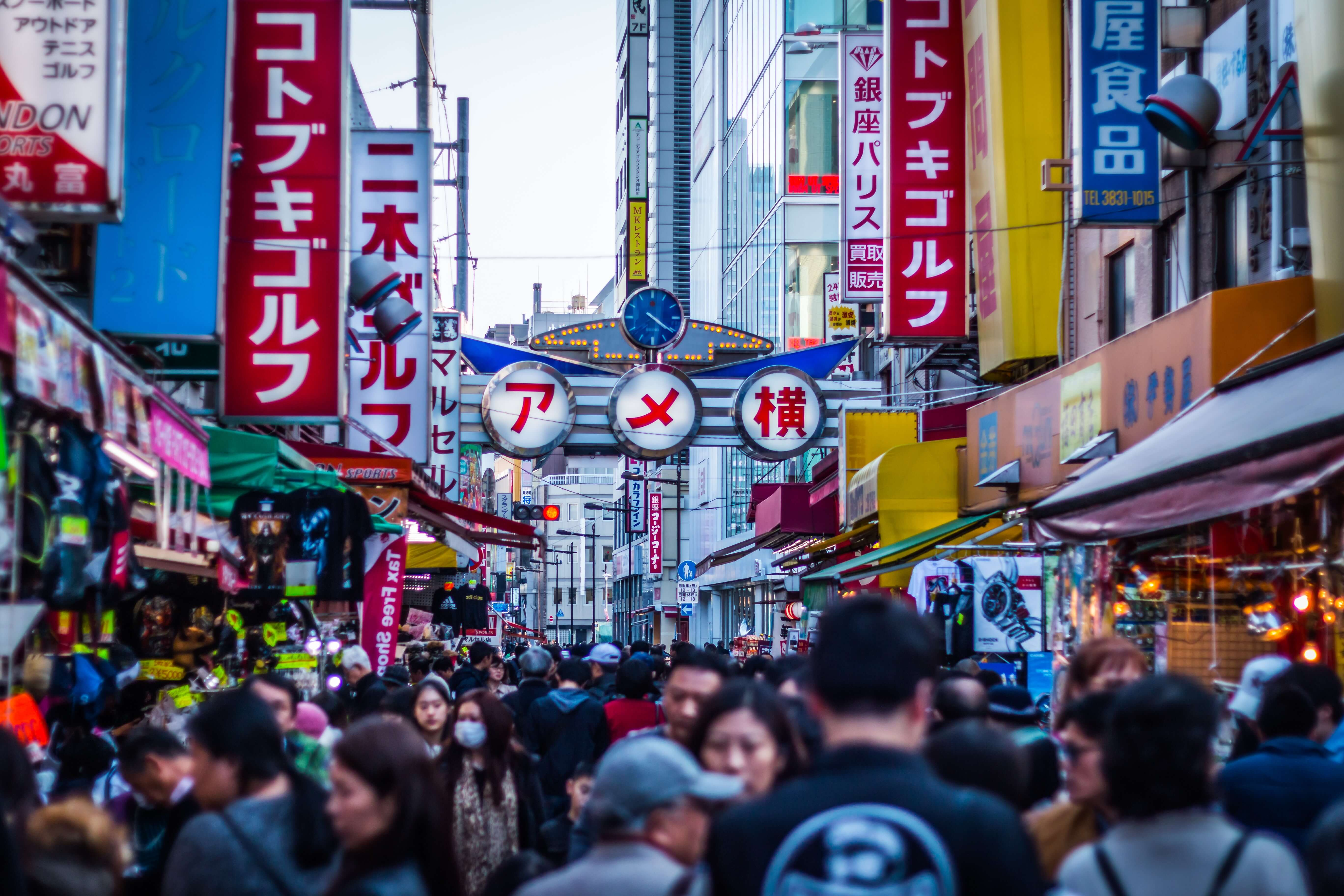 100 essential Japanese words to describe Japanese traditions and customs