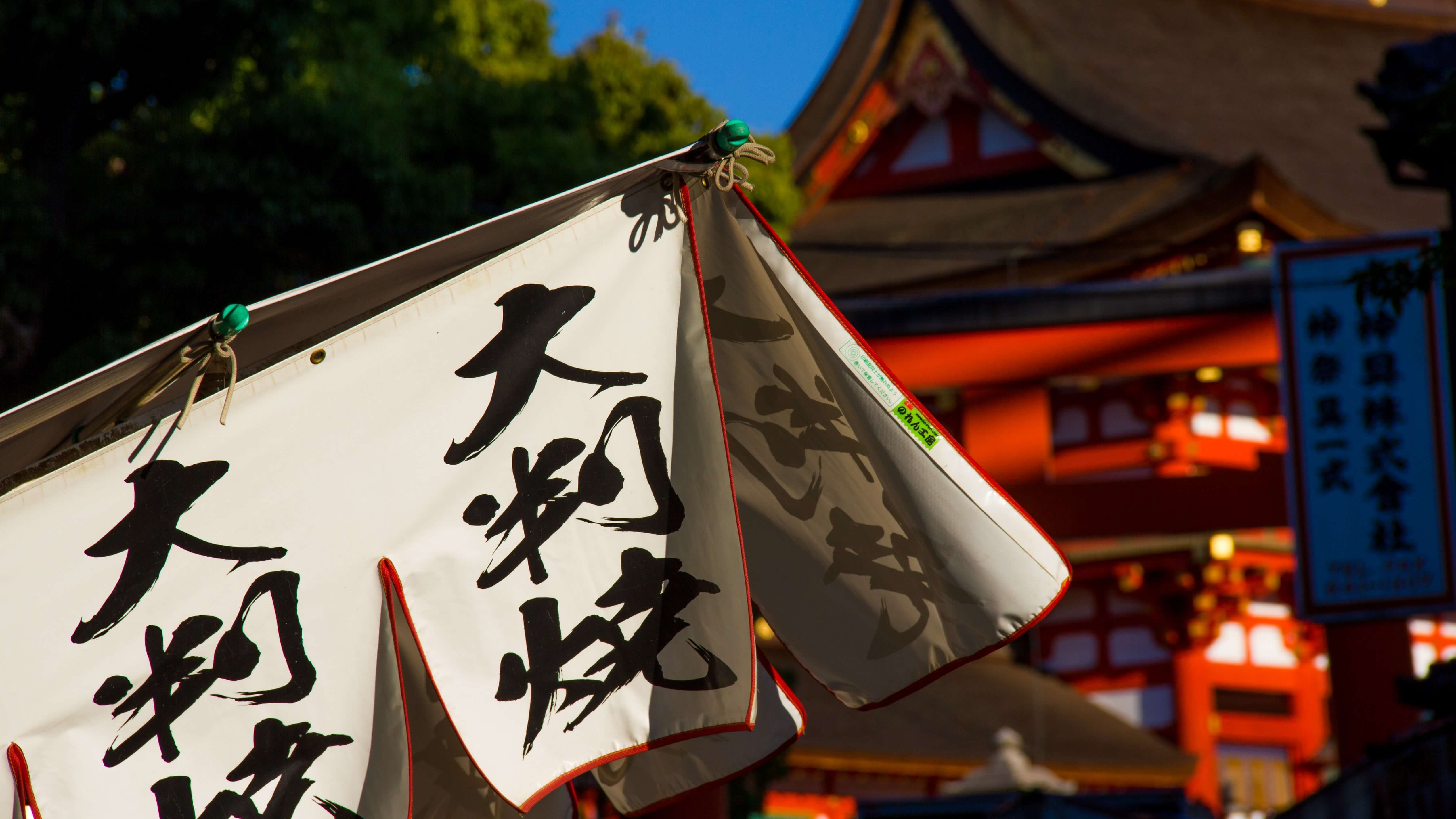 What kanji do you need to know for the JLPT 5?