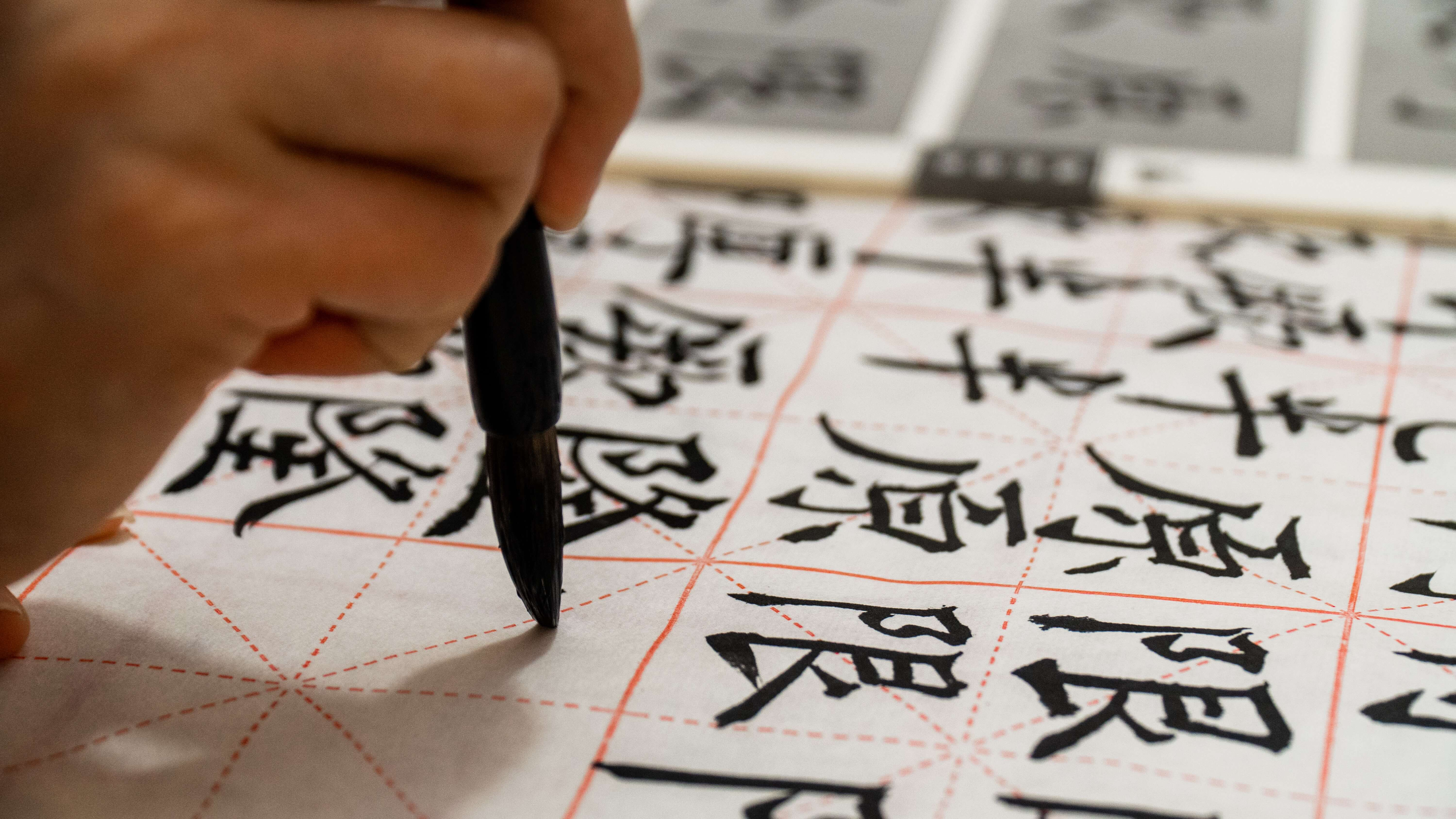 How to Effectively Study Chinese: Learning Chinese Doesn't Have to be Scary