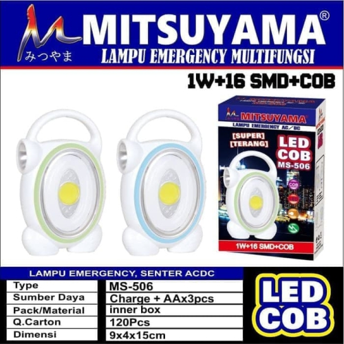 lampu emergency mitsuyama MS-506