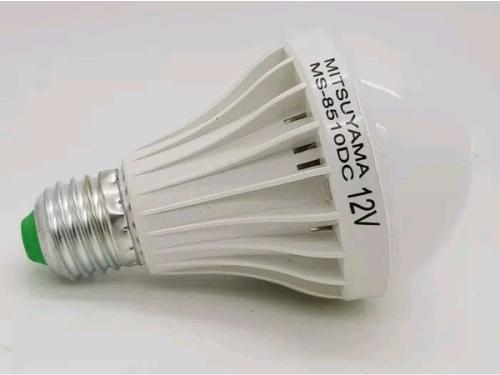 lampu emergency mitsuyama MS-8510DC