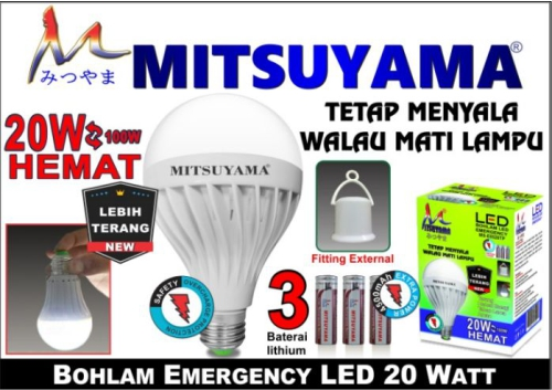 lampu emergency mitsuyama MS-E520TP
