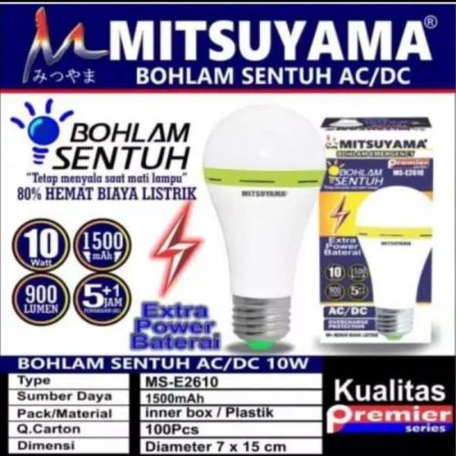 lampu emergency mitsuyama MS-E2610 10W