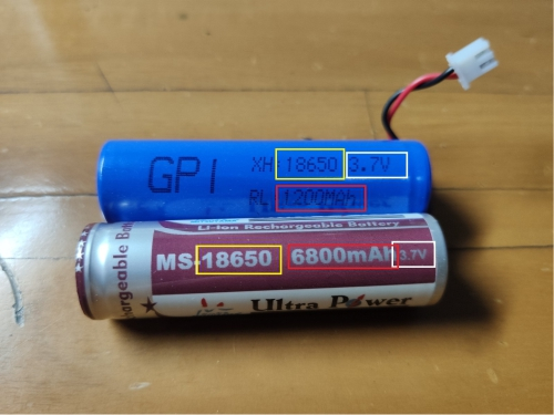 Cara mengganti baterai lampu emergency - siapkan baterai baru tipe 18650