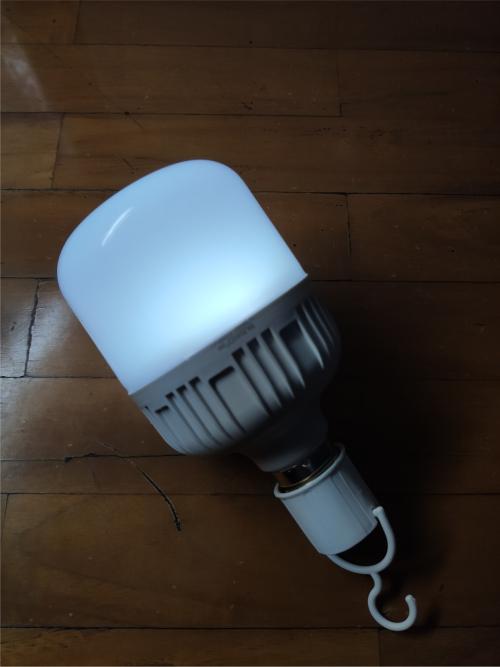 Cara mengganti baterai lampu emergency - Lampu yang sudah diganti baterainya