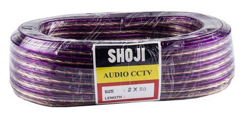 Kabel otomotif mobil kabel audio