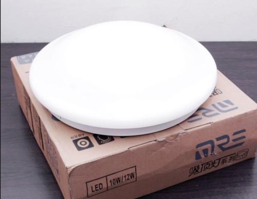 Gambar model lampu MRS