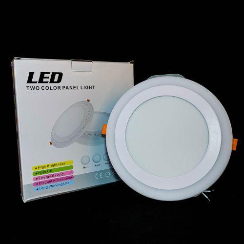 Gambar lampu Kentlite tipe inbow 2 warna