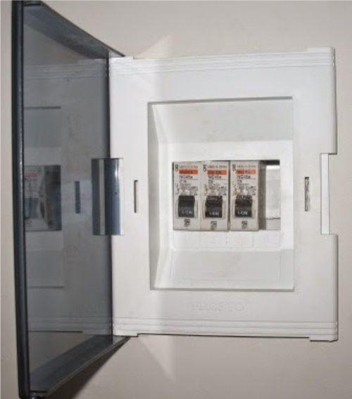 Gambar box MCB pada rumah