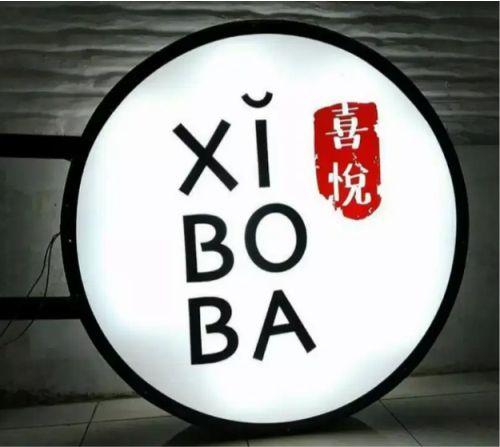 Gambar lampu reklame bahan akrilik