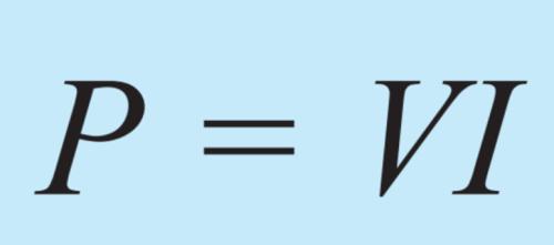 Gambar rumus untuk menentukan besaran daya listrik