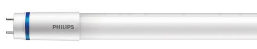 Gambar Lampu Philips Master LEDtube 1200 mm