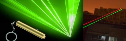 Senter laser jarak jauh