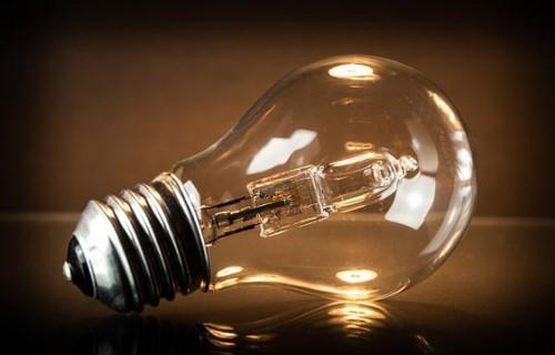 lampu halogen bertahan sampai berapa lama