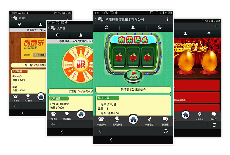 WECHAT MINI GAMES