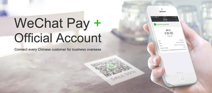 WECHAT PAY CROSS-BORDER PAYMENT / SETTLEMENT