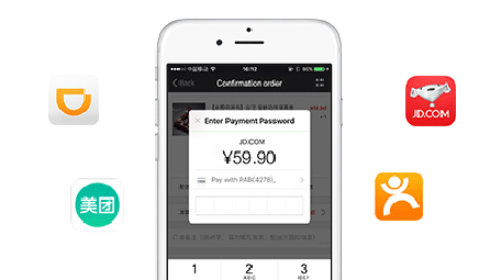 In-App Payment