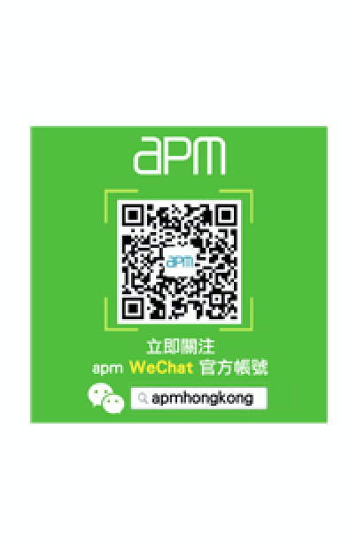 APM WeChat Maintenance Services