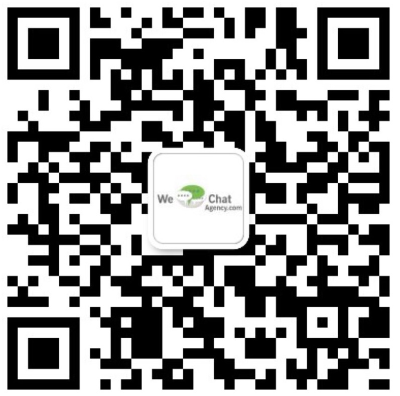 WeChat Reference & Case Studies - China Platforms Marketing
