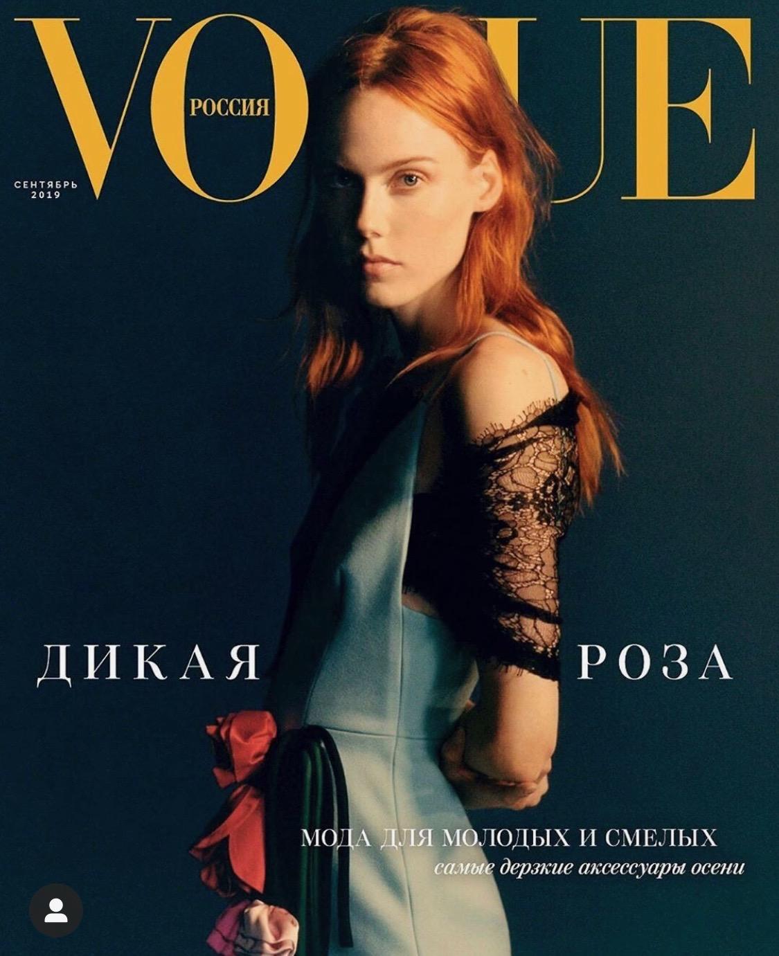 Kiki Willems Russian Vogue