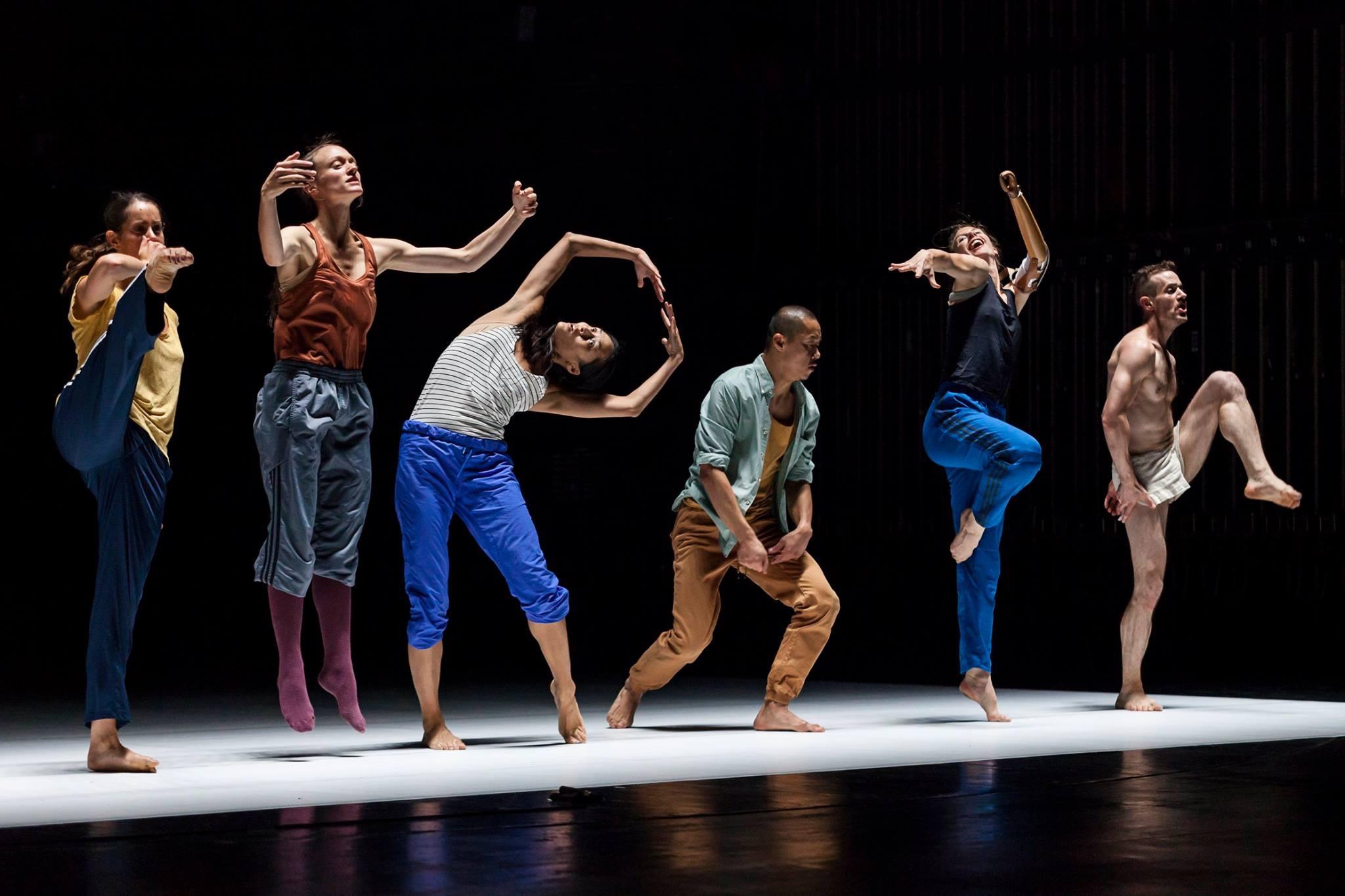 Emanuel Gat Dance