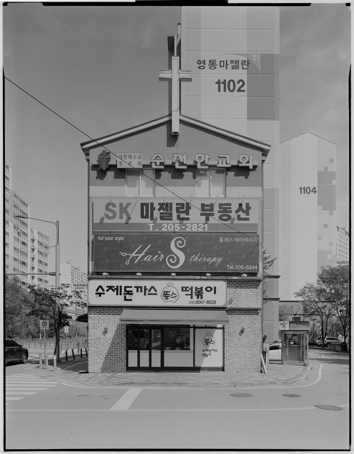 jung-ui-li-1
