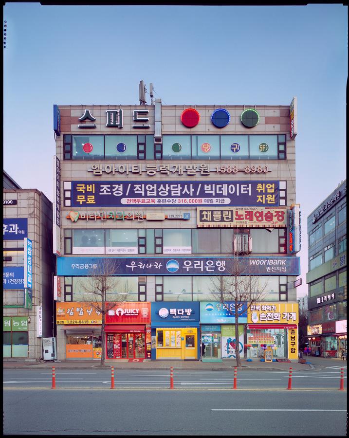 jung-ui-li-5