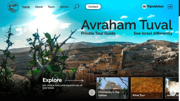 avrahamtuval.com homepage screenshot