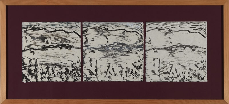 Sylvie Loeb - Peintures & Gravures - Abstraction - 30 - Abstraction