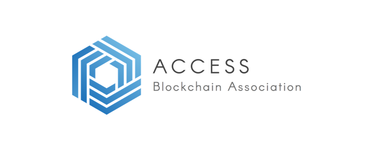 Access Blockchain Association